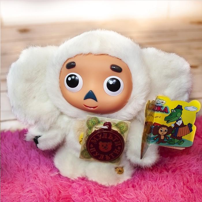 """Cheburashka Stuffed Russian Speaking Toy 17cm (6.7"""")"""