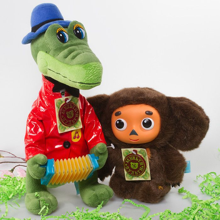 Cheburashka And Krokodil Gena