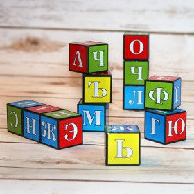 Russian Alphabet blocks. The set of cubes with Russian letters